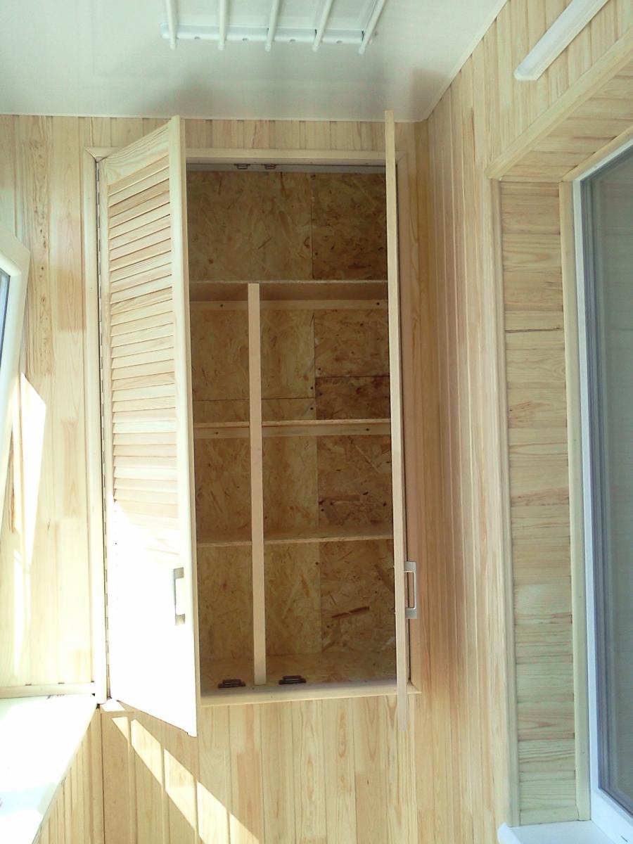Остекление балконов лоджий раздвижными пластиковыми окнами. .