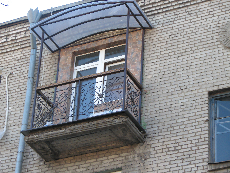 Кованый балкон под ключ макслория ml.dp.ua - магазин дверей .