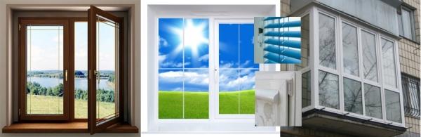 Металлопластиковые окна Днепропетровск