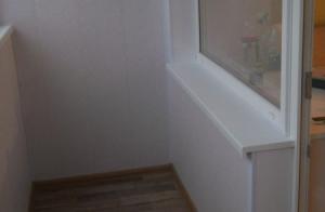 Балкон под Ключ Днепропетровск