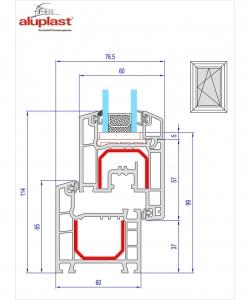 ALUPLAST 2000 - трехкамерная система профиля.