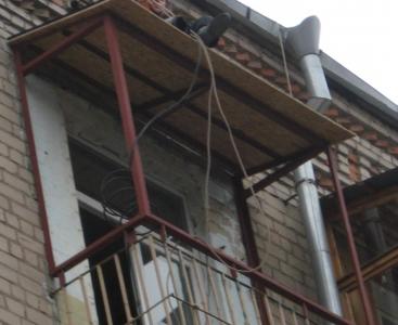 Металлический каркас балконы Днепропетровск