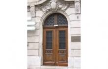 Уличные Входные Двери