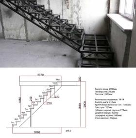 Сварной каркас для лестницы. Сварить лестницу на заказ по Вашим размерами и чертежам в Днепре (Днепропетровске)